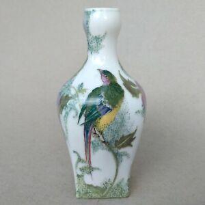 Antique Rozenburg Eggshell Porcelain Vase