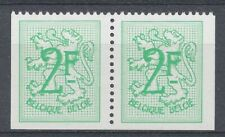 [151069] SUP||**/Mnh || - N° 1657e, 2F+2F horizontal, n.d. bords gauche, droit e