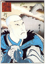 Japanese Woodblock Repro Print Picture Actor Mountains Utagawa Kunimasa A3