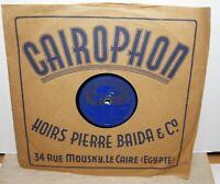 Farid El Atrache - Cairophon HPC.51 - Syrian Music 78 RPM Record