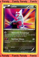 Latias HOLO 100pv 9/20 Coffre des Dragons Carte Pokemon neuve fr