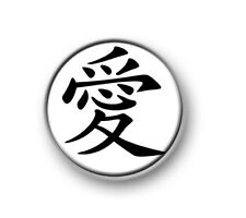 """LOVE / 1"""" / 25mm / pin button / badge / novelty / Chinese / meanings / sayings"""