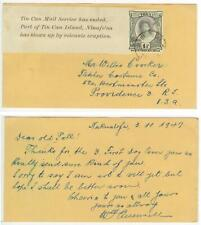 Nov 1947 Tonga post-Tin Can Mail pc from Quensell to Crocker