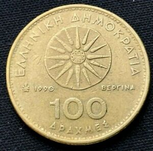 1990 Greece 100 Drachmes Coin XF +       World Coin Nickel Bronze       #K918