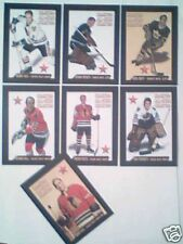 ALL-STARS HOCKEY LEGEND REPRINT LIMITED EDITION COMPLETE 7-CARD SET