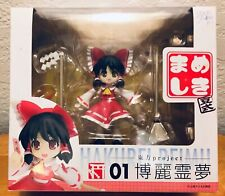 Liquid Stone Mameshiki 01 Touhou Project Reimu Hakurei PVC