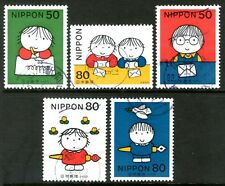 Japan 1998 Letter Writing Day set of 5 Fine Used