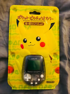 Pocket Pikachu Color Tamagotchi