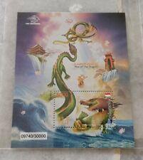 印尼龙年邮票小全张Indonesia 2012 Naga Dragon MNH MS Miniature Stamp Sheet New Unused