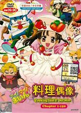 Cooking Idol I! My! Mine ~ ( 1~150 ) Chinese Sub ~ DVD Anime ~ Region All
