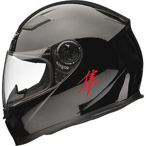 2 x Suzuki Hayabusa Logo Sticker - Perfect For helmet, Bike, etc , All Colors
