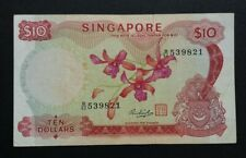 SINGAPORE ORCHID SERIES $10 B/62 539821 VF