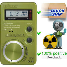 New Dosimeter Dkg21m Military Gamma Radiometer Geiger Counter Radiation Detector