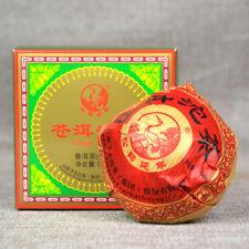 Canger TuoCha 100g *  Yunnan Xiaguan Raw Pu'er Tea Puer Pu erh In Nice Box 2016