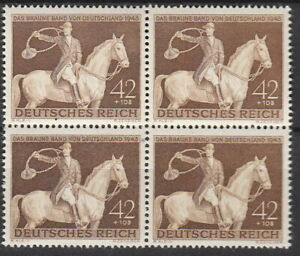 Stamp Germany Mi 854 Sc B243 Block 1943 WWII Horse Munich Brown Ribbon MNH