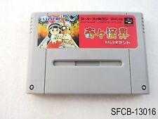 Kiki Kaikai Pocky & Rocky Super Famicom Japan Import Nazo no Kuro Manto SNES SFC