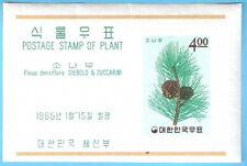 Korea 1965 Pine Cone Souvenir Sheet MLH (SC# 456A)