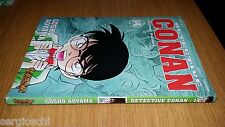 DETECTIVE CONAN # 14- GOSHO AOYAMA - EDIZIONI STAR COMICS - COMIC ART MANGA-MN34