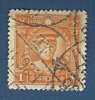 INTERESTING CHINA MARTYR STAMP, CANCELED FOUR TIMES