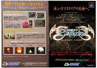 Flyer Weltorv Estleia Chirashi Handbill Sony Playstation PS1 [JAP] Promo VGC