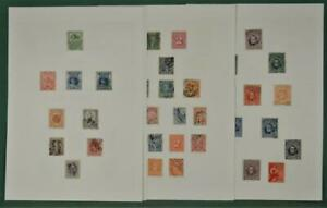 URUGUAY STAMPS ON 10 PAGES  (S205)