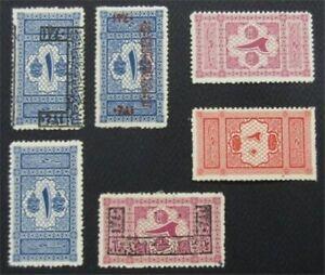 nystamps British Saudi Arabia Stamp # LJ1//LJ10 MOGH   O22x2906
