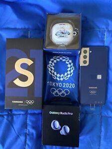 Samsung Galaxy S21 5G SM-G991B - 256GB - Phantom Grey (Unlocked)