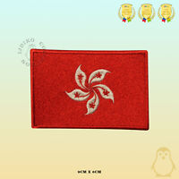 Hong Kong National Flag Embroidered Iron On Sew On Patch Badge For Clothes Etc