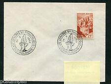 FRANCE - 1947, timbre 792 SEUL SUR LETTRE, ABBAYE de CONQUES, oblitéré