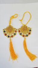 Car Mirror Hanging Ornament Display Arabic 1Kalimah/Surah al Fatiah Islamic Gift