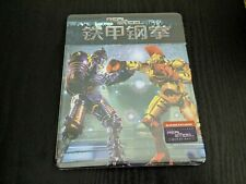 Real Steel Blu-Ray 2D Blufans Exclusive Viva Metal Box