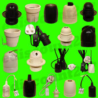 CE CERTIFIED ES E27 EDISON Light Bulb Socket LED Lamp Holder Fitting UK SELLER.