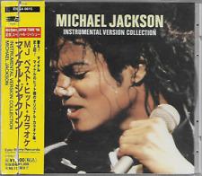 MICHAEL JACKSON - Instrumental Version Collection - CD - ESCA-6615 - Japan