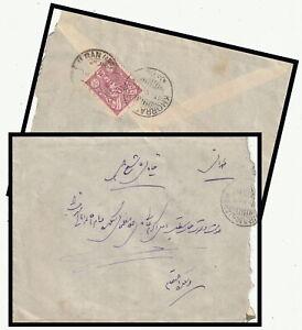 6238 - PERSIA! 1935 COVER KHORRAM-DAREH TO TEHERAN