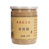 100% Pure 250g Xiang Fu Nut Grass Rhizome Cyperi Rhizoma Powder Chinese Herbs