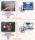 4 FDC / PREMIER JOUR INAUGURATION DU TUNNEL SOUS LA MANCHE 6 MAI 1994 COQUELLES