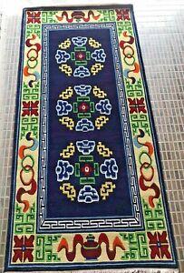 Tibetan 3 circle Carpet