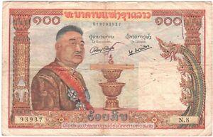 Laos 100 Kip 1957 P-6