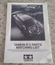 Tamiya R/C Parts Matching List 2010