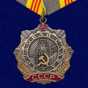Orden des Arbeitsruhmes 3 Klasse Russische Sowjetische Kopie