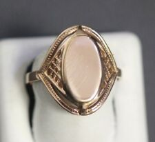 14 K Marked 583 Rose Gold Ring Size 11