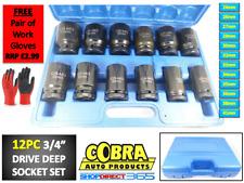 "Deep Impact Socket Set Cobra 3/4"" Drive 6 Point Metric Sockets 24-41mm 12 PC 447"