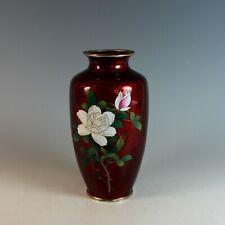 """Vintage """"Sato"""" Japanese Red Ox Blood Cloisonne Flower Vase"""