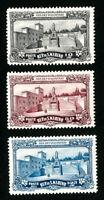 San Marino Stamps # 108-10 VF OG LH Set of 3 Scott Value $33.00