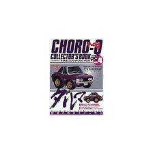 Choro Q Collector Book #4 46 Years Expression Celica 1600 GT Japanese Book