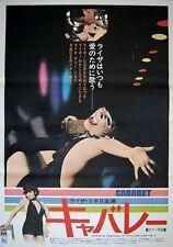 CABARET Japanese B2 movie poster LIZA MINNELLI BOB FOSSE NM