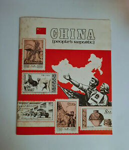 CHINESE STAMP BOOK -  Complete with used stamps