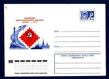 RUSSIA-UNIONE SOVIETICA - 1977 - Int. Post. - Sessantesimo anniversario della Ri