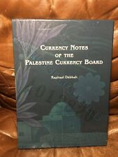 Book Currency Notes of the Palestine Currency Board - Raphael Dabbah - Hebrew