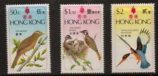 HONG KONG SG335/7 1975 BIRDS   MNH